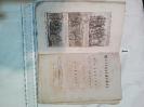 staré knihy_2